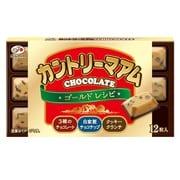 カントリーマアムチョコレート(ゴールドレシピ) 12粒