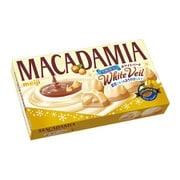 マカダミアチョコレートホワイトベール 9粒
