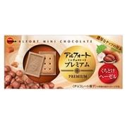 アルフォートミニチョコレートプレミアムくちどけヘーゼル 12個