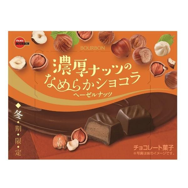 濃厚ナッツのなめらかショコラヘーゼルナッツ 63g