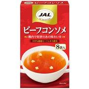 JALビーフコンソメ(8袋入) 40g