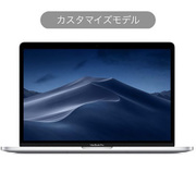 Apple MacBook Pro Touch Bar 13インチ カスタマイズモデル(CTO)