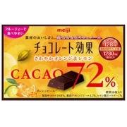 チョコレート効果カカオ72%さわやかオレンジ&レモン 52g