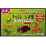 チョコレート効果カカオ72%旨み抹茶&香ばし米パフ 49g