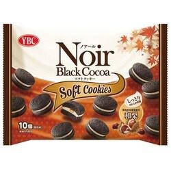 ノアールソフトクッキー 和栗 10個