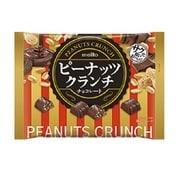 ピーナッツクランチチョコレート 150g