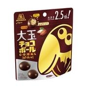 大玉チョコボール<ピーナッツ> 56g