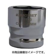 13130 [1/2DR 21mm ショートソケット (6角)]