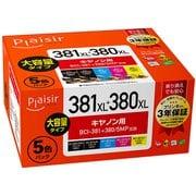 PLE-C381XL-5P [BCI-381+380/5MP互換インク]