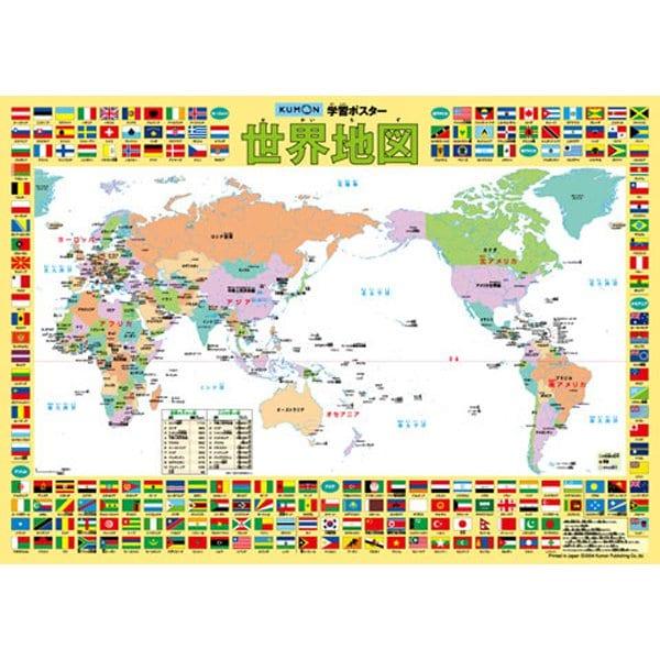 GP-81 学習ポスター 世界地図 [対象年齢:2歳~]