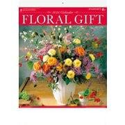 8047 [花の贈り物]