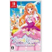 プリティ・プリンセス マジカルコーディネート [Nintendo Switch ソフト]