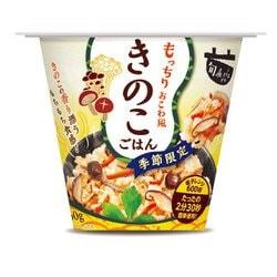 旬 de riz きのこごはん 160g [ごはんパック]