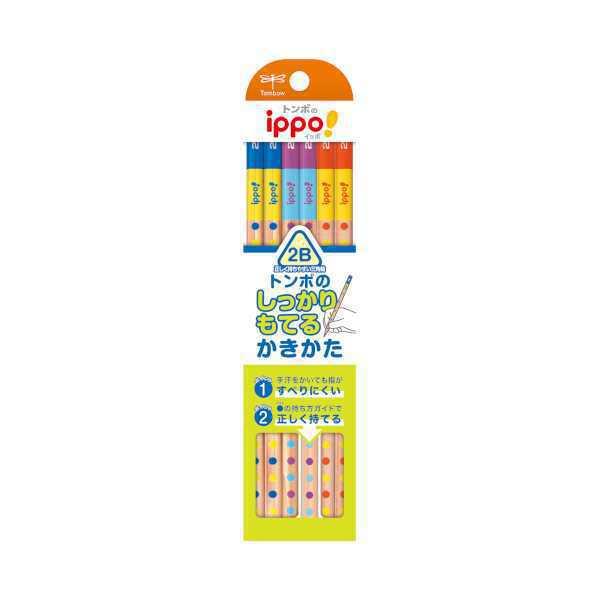 KB-EG01-2B [ippo! 書き方鉛筆しっかり持てる01柄三角軸ダース 2B]