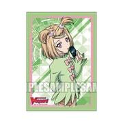 ブシロードスリーブコレクション ミニ Vol.435 カードファイト!! ヴァンガード 五ノ実ナナミ [トレーディングカード用品]