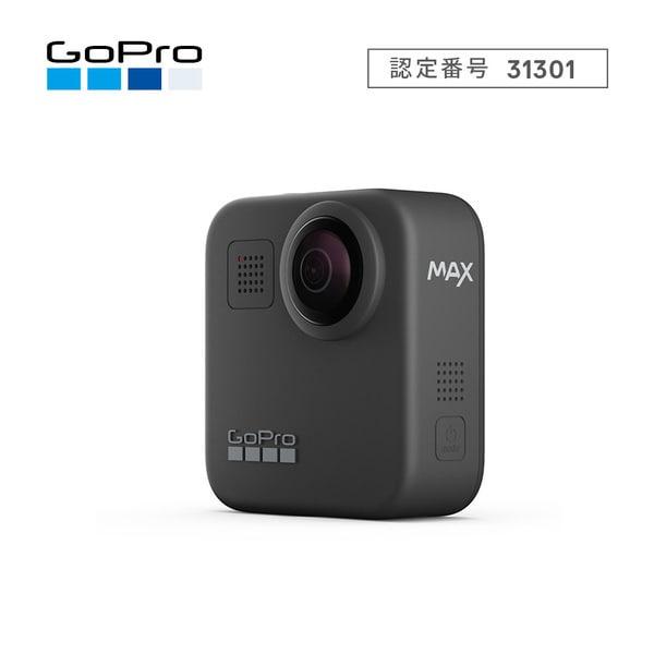 CHDHZ-201-FW [GoPro MAX ウェアラブルカメラ]