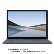 VGY-00018 [Surface Laptop 3(サーフェス ラップトップ 3) 13.5インチ/Intel Core i5プロセッサ/SSD 128GB/メモリ8GB/Office Home and Business 2019/日本語配列/プラチナ]