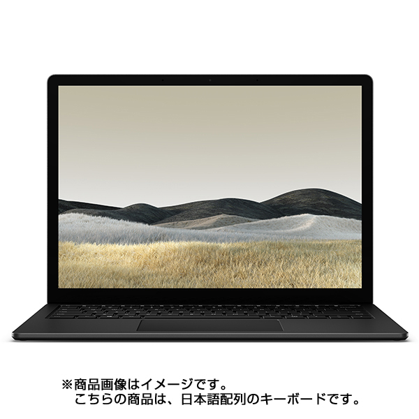 VEF-00039 [Surface Laptop 3(サーフェス ラップトップ 3) 13.5インチ/Intel Core i7プロセッサ/SSD 256GB/メモリ16GB/Office Home and Business 2019/日本語配列/ブラック 受注生産]