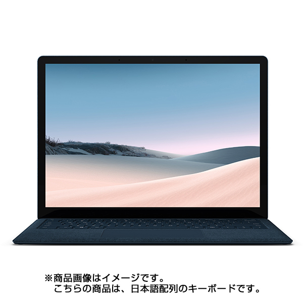 VEF-00060 [Surface Laptop 3(サーフェス ラップトップ 3) 13.5インチ/Intel Core i7プロセッサ/SSD 256GB/メモリ16GB/Office Home and Business 2019/日本語配列/コバルトブルー 受注生産]