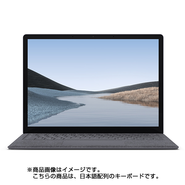 VGS-00018 [Surface Laptop 3(サーフェス ラップトップ 3) 13.5インチ/Intel Core i7プロセッサ/SSD 512GB/メモリ16GB/Office Home and Business 2019/日本語配列/プラチナ 受注生産]