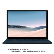 VGS-00053 [Surface Laptop 3(サーフェス ラップトップ 3) 13.5インチ/Intel Core i7プロセッサ/SSD 512GB/メモリ16GB/Office Home and Business 2019/日本語配列/コバルトブルー 受注生産]