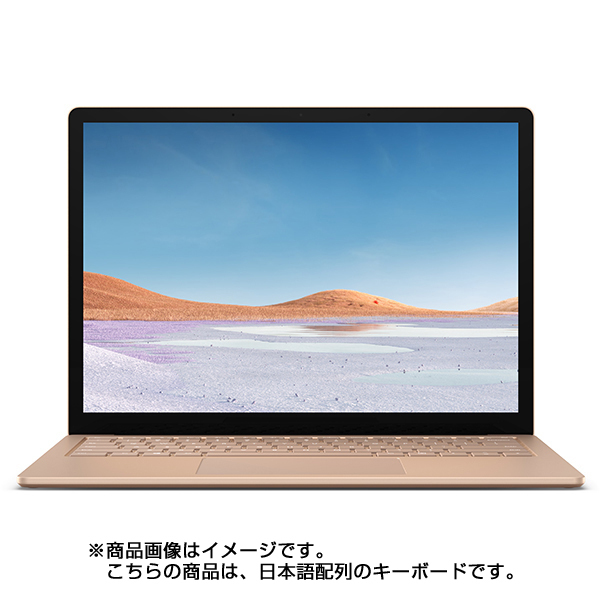 VGS-00064 [Surface Laptop 3(サーフェス ラップトップ 3) 13.5インチ/Intel Core i7プロセッサ/SSD 512GB/メモリ16GB/Office Home and Business 2019/日本語配列/サンドストーン 受注生産]