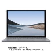 VGZ-00018 [Surface Laptop 3(サーフェス ラップトップ 3) 15インチ/AMD Ryzen 5/SSD 256GB/メモリ8GB/Office Home and Business 2019/日本語配列/プラチナ]