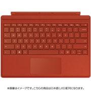 FFP-00119 [Surface Pro タイプカバー(キーボード) ポピーレッド]