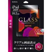 LPITM19FG [iPad 2019 (10.2inch) ガラスフィルム「GLASS PREMIUM FILM」 超透明]