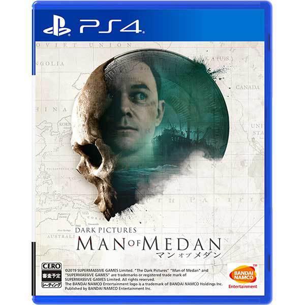 THE DARK PICTURES: MAN OF MEDAN(マン・オブ・メダン) [PS4ソフト]