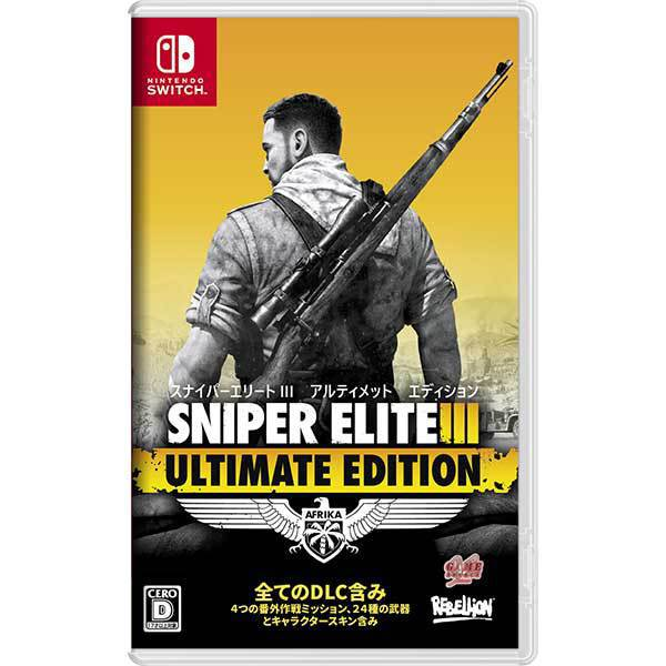 SNIPER ELITE III ULTIMATE EDITION [Nintendo Switchソフト]