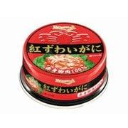 キョクヨー ベニズワイガニアカミアシニク100% EO F3号缶