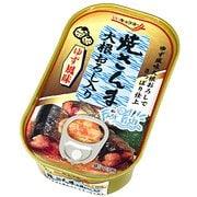 極洋 焼さんま大根おろし入ゆず風味EOカン K5A