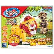 bloco ブロッコ アニマルシリーズ ライオン&ミーアキャット [対象年齢:5歳~]
