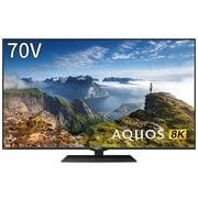 8T-C70BW1 [AQUOS(アクオス) BW1シリーズ 70V型 地上・BS・110度CSデジタル液晶テレビ 8K対応/4Kダブルチューナー内蔵]