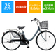 BE-ELYX633N2 [電動アシスト自転車 ビビ・YX26 26型 内装3段変速 プラズマグレー]