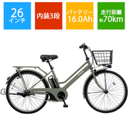 BE-ELST635G2 [電動アシスト自転車 ティモ・S 26型 内装3段変速 16.0Ah マットオリーブ]