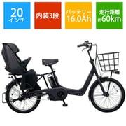 BE-ELAD032B [電動アシスト自転車 ギュット・アニーズ・DX 20型 内装3段変速 マットジェットブラック]