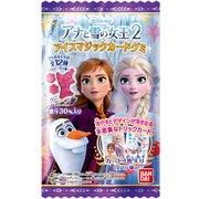 アナと雪の女王2 アイスマジックカードグミ 1個 [コレクション食玩]