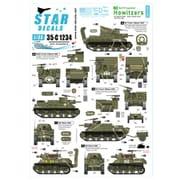 SD35-C1234 WWII 米 M7プリースト/M8自走榴弾砲75周年スペシャル フランス ノルマンディー1944年 [1/35スケール ミリタリー用デカールシリーズ]