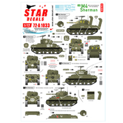 SD72-A1033 WWII 米 M4シャーマンD-デイ75周年スペシャル フランス ノルマンディー1944年 [1/72スケール ミリタリー用デカールシリーズ]