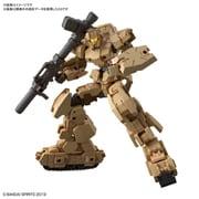 30MM eEXM-17 アルト(陸戦仕様)[ブラウン] [1/144スケール プラモデル]