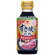 すき焼のたれ糖質30%カット 310ml [たれ・料理ソース]