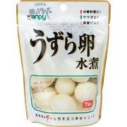 うずら卵水煮袋 7個