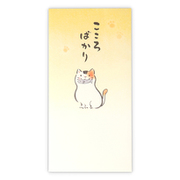 EME-773-014 [祝儀封筒 無地 こころばかり ネコ]