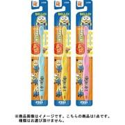 こども歯ブラシ 6~12才用 ミニオン 1本 [子ども用歯ブラシ]