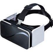 MED-VRG5 [3D VRゴーグル(折りたたみタイプ)]