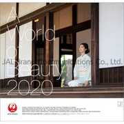 CL-1242 [2020年カレンダー JAL「A WORLD OF BEAUTY」]