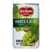 ホワイトグレープジュース 缶 160g×30本