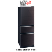 MR-CX33EL-BR [冷蔵庫 (330L・左開き) 3ドア CXシリーズ グロッシーブラウン]